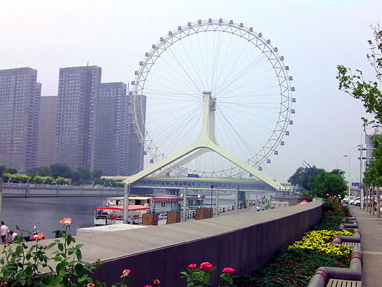 Tianjin Eye Bridge China