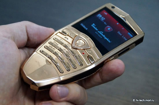 Lamborghini Launches Gold Plated Phones