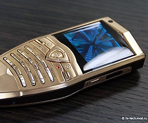 Lamborghini Launches Gold-Plated Cell Phones