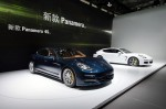 Porsche Panamera S E-Hybrid Images