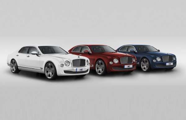 Bentley Gets Patriotic on its 95th Anniversary