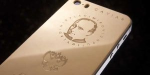 Supremo Putin Gold iphone 5s