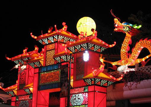 Festival Hong Kong
