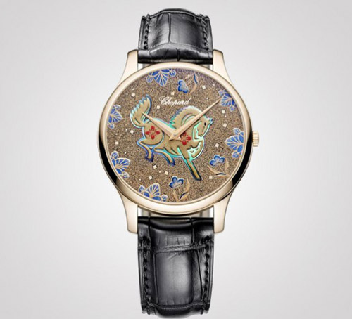 Chopard LUC XP watch images