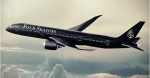Four Seasons Private Jet Revealed
